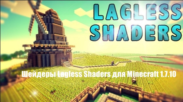 Lagless shaders